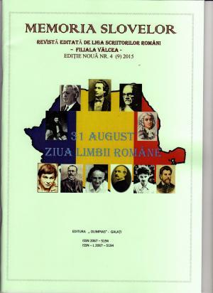 concursul international memoria slovelor